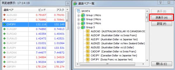 MT4VPS通貨ペアを減らす