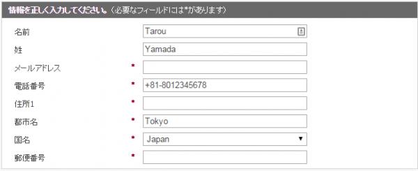 card payment address