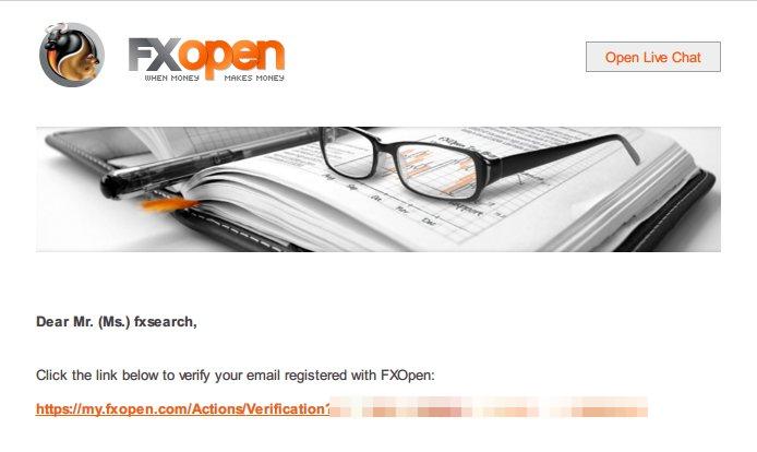 FXOpenメール認証2