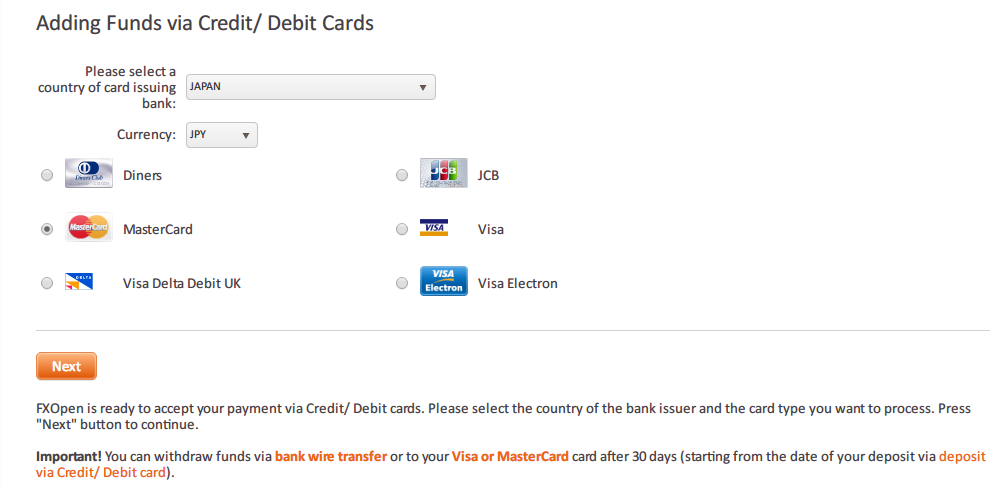 FXOpenクレジットカードで入金方法