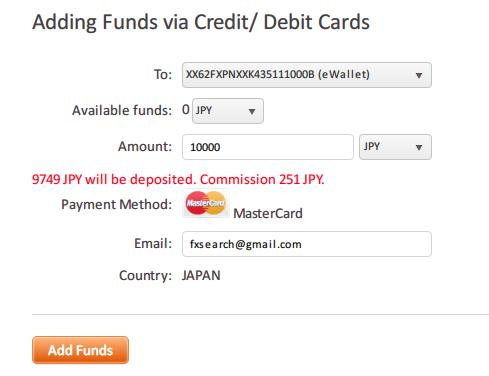 FXOpenクレジットカードで入金方法2