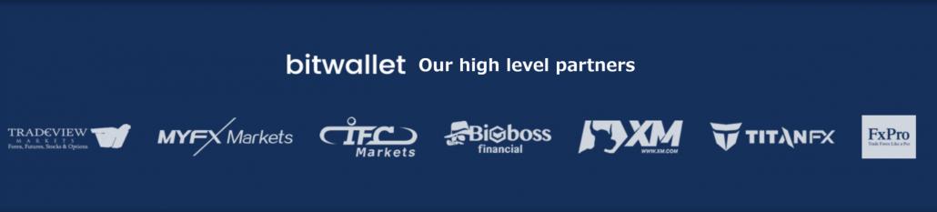bitwallet partners