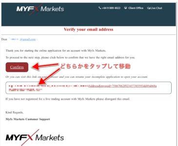 MyFX Markets口座開設2-1